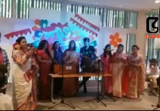 বাংলাদেশ মহিলা সমিতি বার্সেলোনা স্পেন শাখার বর্ষবরণ