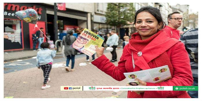 বেলজিয়ামের মূলধারার রাজনীতিতে  প্রথম বাংলাদেশী নারী শায়লা শারমীন