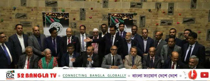 বাংলাদেশ সেন্টার লন্ডন'র দ্বি-বার্ষিক নির্বাচন অনুষ্ঠিত