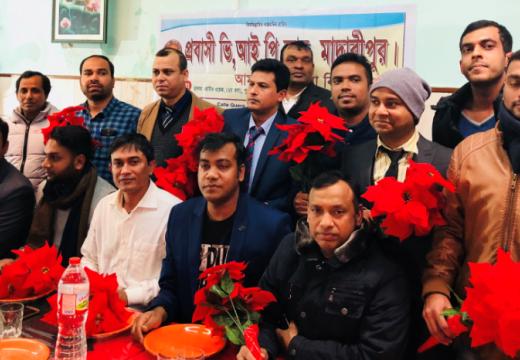 প্রবাসী ভিআইপি ক্লাব মাদারীপুর স্পেনের কমিটি ঘোষণা