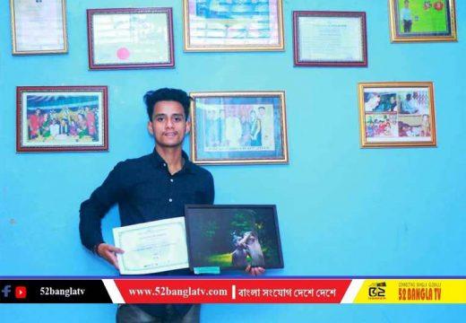 ১ম জাতীয় তরুণ আলোকচিত্র প্রতিযোগিতায় সাইদুরের পুরস্কার লাভ