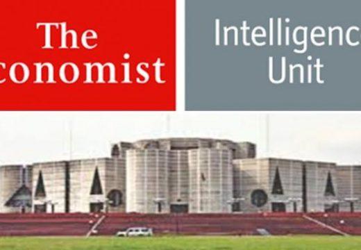 গণতান্ত্রিক তালিকায় নেই বাংলাদেশ: ইকোনমিস্ট