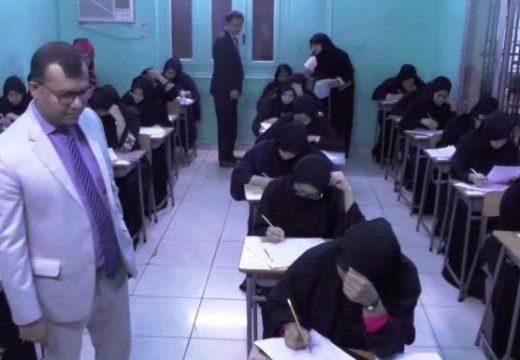 সৌদি আরব থেকে এসএসসিতে অংশ নিয়েছে দুই শতাধিক শিক্ষার্থী