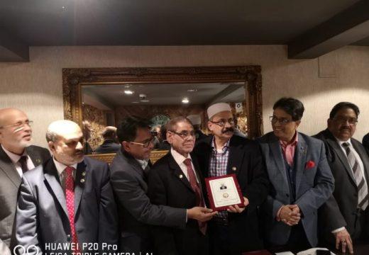 জালালাবাদ এসোসিয়েশন'র আলোচনা সভা ও সংবর্ধনা অনুষ্ঠিত