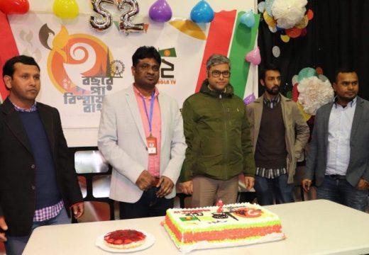 বার্সেলোনায় ৫২বাংলা টিভি'র প্রতিষ্ঠা বার্ষিক অনুষ্ঠিত