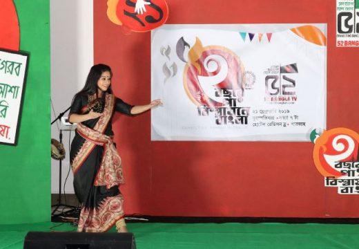 দুবাইয়ে ৫২ বাংলা টিভির বর্ষপূর্তিতে সাংস্কৃতিক পরিবেশনা
