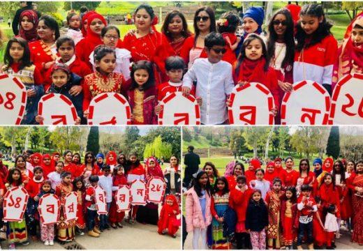 বার্সেলোনায় 'বন্ধু সুলভ মহিলা সংগঠনে'র বাংলা নববর্ষ উদযাপন
