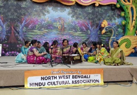 বাঙালি হিন্দু কালচারাল এসোসিয়েশনের বর্ষবরন উদযাপন