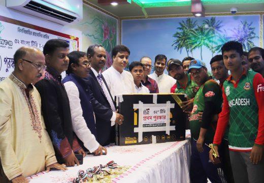 আমিরাতে ৫২ বাংলা টিভি ক্রিকেট টুর্ণামেন্টের পুরস্কার বিতরণী অনুষ্ঠিত