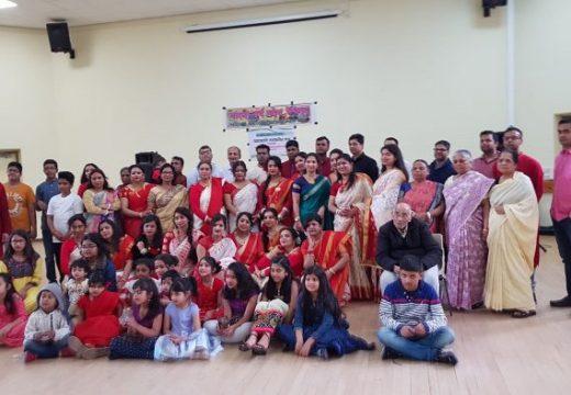 অগ্রজোতি সার্বজনীন সংঘ'র বর্ষবরণ