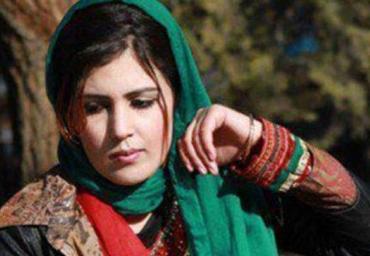 আফগানিস্তানে গুলিতে নারী সাংবাদিক নিহত