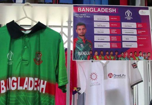 বাংলাদেশ ক্রিকেট টিমের প্রতি প্রবাসী বাংলাদেশীদের শুভ কামনা