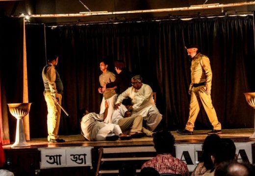 ম্যানচেষ্টারে আড্ডা'র 'দাম দিয়ে কিনেছি বাংলা' মঞ্চস্থ