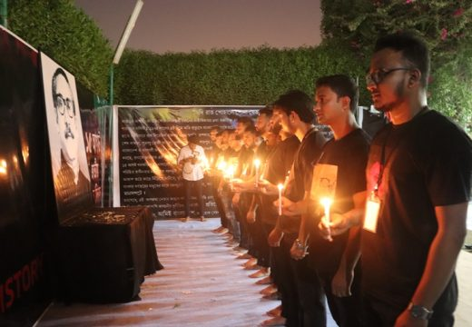 আরব আমিরাতে বাংলাদেশের সাথে মিল রেখে শোক দিবস পালন