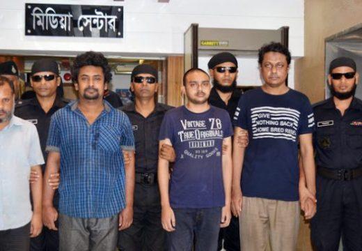 'আল্লাহর দলে'র ব্যাংকে বিপুল টাকা