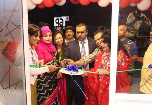 শারজাহে বাংলাদেশি মালিকানাধিন 'ম্যাম রেস্টুরেন্টের' আনুষ্ঠানিক যাত্রা