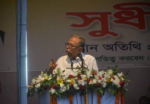 শেখ মুজিবুর রহমান 'বাংলাদেশের বঙ্গশার্দুল'