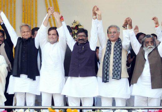 """""""দিল্লি, বিহার, পশ্চিমবঙ্গ, এবং আসামেও বিজেপি'র দিন শেষ """""""