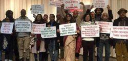 বাংলাদেশের টাকা পাচারকারী লুটেরাদের বিরুদ্ধে কানাডায় প্রতিবাদ