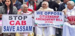 ভারতের সংশোধিত নাগরিকত্ব আইন বনাম 'ভূমিপুত্র' ইস্যু