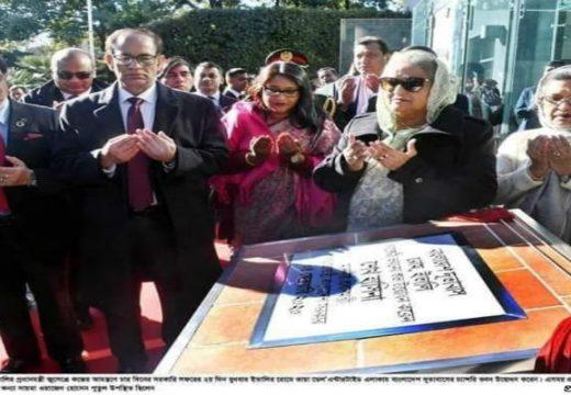 রোমে বাংলাদেশ দূতাবাসের চ্যান্সেরি ভবন উদ্বোধন করেছেন প্রধানমন্ত্রী শেখ হাসিনা