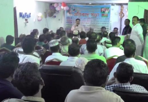 কুমিল্লা জাতীয়তাবাদী প্রবাসী ফোরাম সৌদি আরবের সভা
