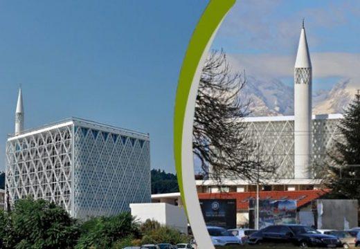 ইউরোপের স্লোভেনিয়ায় প্রথম মসজিদ হচ্ছে