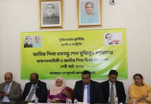 দুবাইস্থ বাংলাদেশ কনসুলেটে বঙ্গবন্ধু কর্ণার উন্মোচন