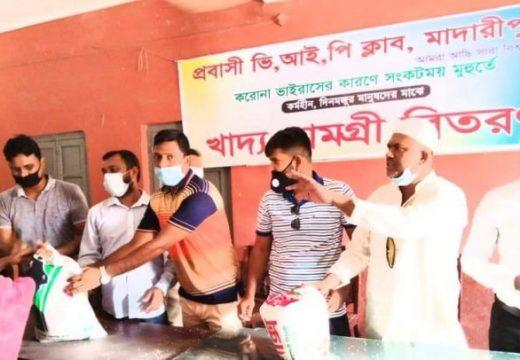 'প্রবাসী ভিআইপি ক্লাব মাদারীপুর' অসহায় মানুষকে ঈদ উপহার দিয়েছে