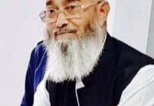 ম্যানচেষ্টার শাহজালালাল মসজিদের সাবেক চেয়ারম্যান আলাউদ্দিন আর নেই