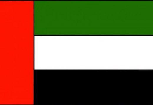 সংযুক্ত আরব আমিরাতের ভিসা পরিষেবাগুলিতে ফি ও জরিমানা পুনরায় সক্রিয় হচ্ছে