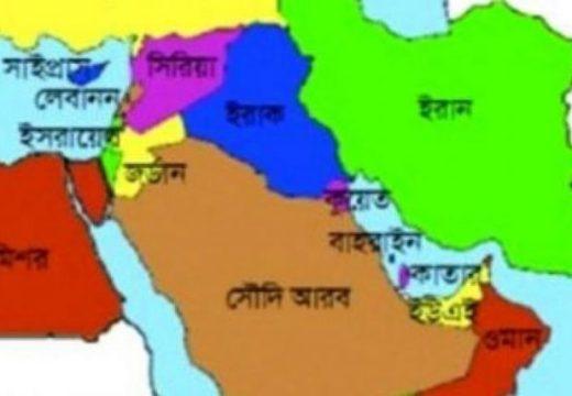প্রবাসী আয় পাঠানোর শীর্ষে থাকা ১০ দেশের মধ্যে ৬টিই মধ্যপ্রাচ্যের দেশ