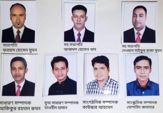 বানিয়াচং উপজেলা সাংবাদিক ফোরামের কমিটি গঠন