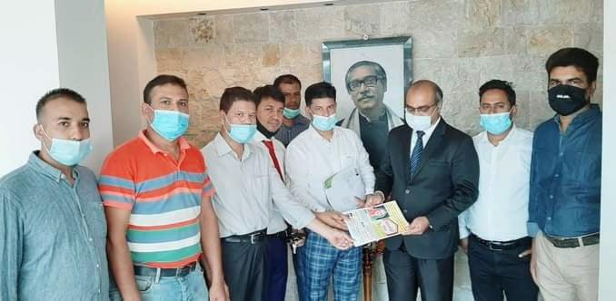প্রধানমন্ত্রী শেখ হাসিনার বরাবরে জালালাবাদ এসোসিয়েশন ইতালীর স্মারক লিপি প্রদান