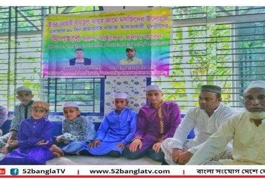 মুসল্লীদের মসজিদ মুখি করতে ব্যতিক্রমী  উপহার প্রদান