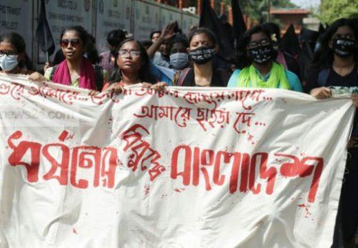 'ধর্ষণের বিরুদ্ধে বাংলাদেশ' মিছিলে পুলিশের বাধা