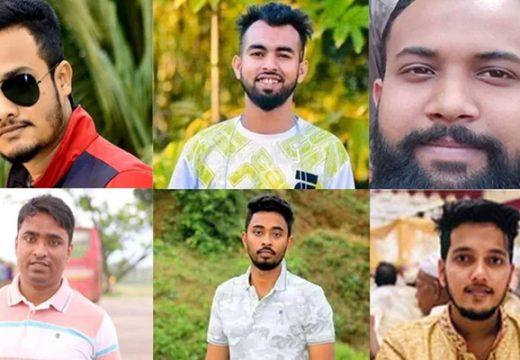 এমসি কলেজ ছাত্রাবাসে গণধর্ষণ: চার আসামির ডিএনএ মিলেছে