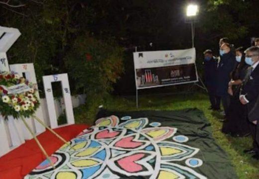 রোমস্থ বাংলাদেশ দূতাবাসের দুইদিন ব্যাপী শহিদ দিবসের অনুষ্ঠানের প্রথম দিন