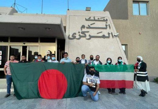 কুয়েতের স্বাধীনতা দিবসে প্রবাসী বাংলাদেশিদের স্বেচ্ছায় রক্তদান