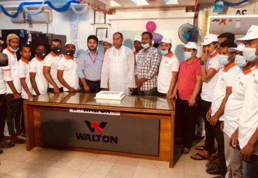 শোভাযাত্রা ও কেক কেটে গোলাপগঞ্জে 'ওয়ালটন ডে' উদযাপন