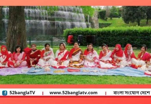 ইতালিতে প্রবাসী বাংলাদেশী নারীদের আয়োজনে বাংলা বর্ষবরণ