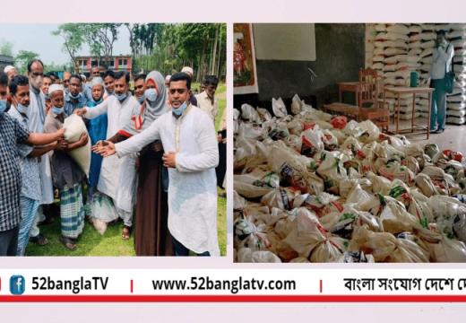 বড়লেখা ফাউন্ডেশন ইউকে'র চান্দগ্রামে ১৩০পরিবারে রমজানের উপহার প্রদান