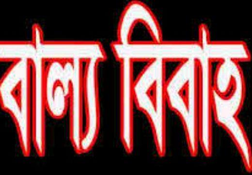 কলমাকান্দায় ভ্রাম্যমাণ আদালতের অভিযানে বাল্যবিবাহ রোধ