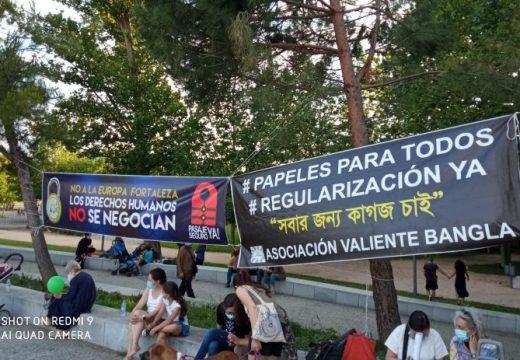 স্পেনের মাদ্রিদে  বিশ্ব শরণার্থী দিবস পালন  বিপুল সংখ্যক বাংলাদেশীদের অংশগ্রহন