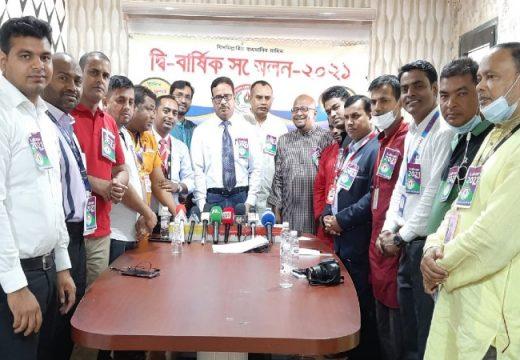 বাংলাদেশ প্রেসক্লাব কুয়েতের দ্বি-বার্ষিক সম্মেলন ২০২১ অনুষ্ঠিত
