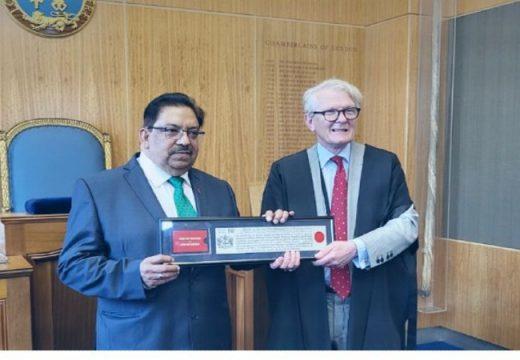'ফ্রিডম অব দ্য সিটি অব লণ্ডন' সম্মাননায় অভিষিক্ত আহমেদ উস সামাদ চৌধুরী