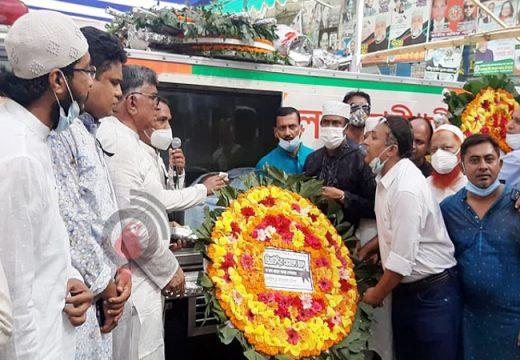 শ্রদ্ধা-ভালোবাসায় সাবেক মন্ত্রী জিয়াউদ্দিন বাবলুকে চিরবিদায়