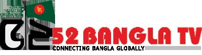 52BanglaTV.com
